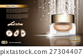 Digital vector glass face cream brown container 27304407