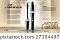 Digital vector black mascara mockup 27304497