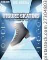 Poster Template of Ice figure Skating 27304803