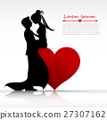 Man and woman couper kissing with love silhouette  27307162