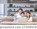 컴퓨터를 사용하는 가족 아버지 아버지 남매 공부 식당 주방 생활 숙제하는 초등학생 27308428