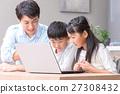 컴퓨터를 사용하는 가족 아버지 아버지 남매 공부 식당 주방 생활 숙제하는 초등학생 27308432