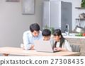 컴퓨터를 사용하는 가족 아버지 아버지 남매 공부 식당 주방 생활 숙제하는 초등학생 27308435