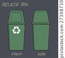 RecycleBin 27308730