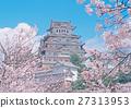 히메지 성, 세계 문화 유산, 역사적 건조물 27313953