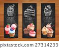 cake, cupcake, vector 27314233