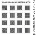 Wood Floor Icon 27314273