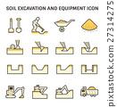 Soil excavation icon 27314275