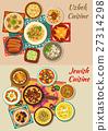 food, jewish, cuisine 27314298