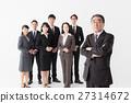 業務組白背圖像 27314672