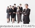 業務組白背圖像 27314673