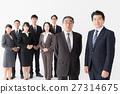 業務組白背圖像 27314675