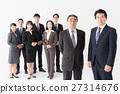 業務組白背圖像 27314676