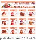 蛋糕 紙杯蛋糕 向量 27315476