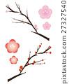 매화 나무 · 색조 세트 27327540