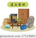 超大垃圾 家具 處理(一個問題) 27329663