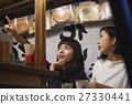 Naka-zushi stall Women enjoying sake 27330441