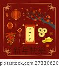 Chinese New Year 27330620