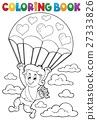 Coloring book Cupid with parachute 27333826