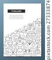 brochure design poster 27333874