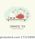 Japanese tea table 27333898