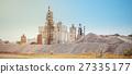 Cement plant 27335177