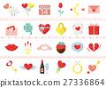 情人节 情人 图标 27336864