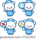 동물 간호사 귀여운 동물 간호사가 응 곰 〇 × △ 발자국 27341952