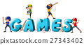 Design for word games with people playing baseball 27343402