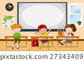 Kids learning in the classroom 27343409