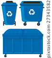 Blue trashcans in three different sizes 27343582