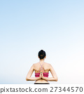 Yoga Meditation Concentration Peaceful Serene Relaxation Concept 27344570