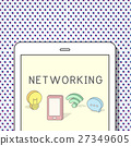 Internet Networking Connection Communication Icon Concept 27349605