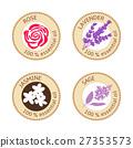 Set of flat essential oil labels. 100 percent 27353573
