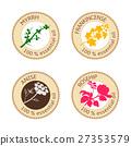 Set of flat essential oil labels. 100 percent 27353579