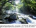 Kikuchi Valley 27353587