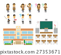Set of schools 【Flat Human · Series】 27353671