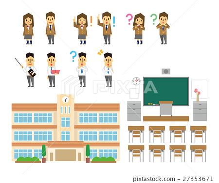 School set [Flat human series] 27353671