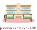 学校 矢量 小学生 27353704
