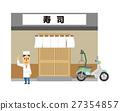 壽司店【Flat Human·系列】 27354857