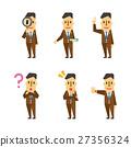 律師 諮詢律師 平面人物 27356324