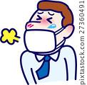 마스크 남성 꽃가루 알레르기 대책 감기 · 인플루엔자 예방 27360491