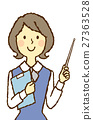 젊은 여성 OL 파일 지시봉 27363528