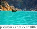 Attabad Lake in Northern Pakistan 27363802