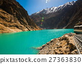 Attabad Lake in Northern Pakistan 27363830