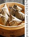 粽子 中餐 清蒸食品 27363974