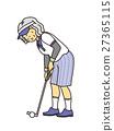 年長 女性 女 27365115