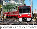 京濱急行電 電氣列車 火車 27365420