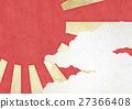일본의, 배경 자료, 일장기 27366408