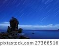 風景 自然 景觀 27366516